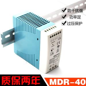 Mwish MDR-40-12