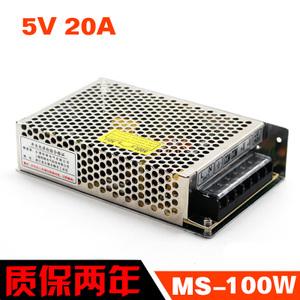 Mwish MS-100-5