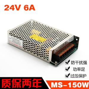 Mwish MS-150-24