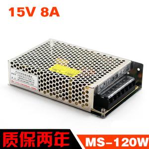 Mwish MS-120-5