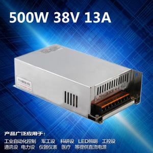 Mwish S-500-38