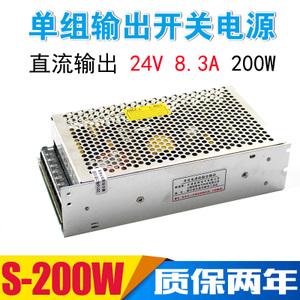 Mwish S-200-24