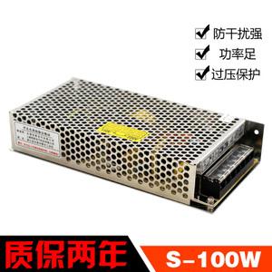 Mwish S-100-36
