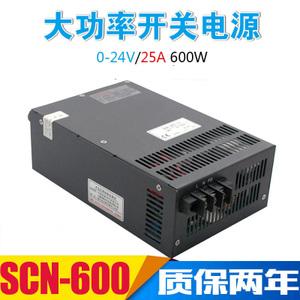 Mwish SC-600-24