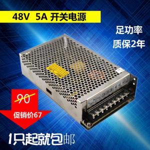 Mwish MS-250-48