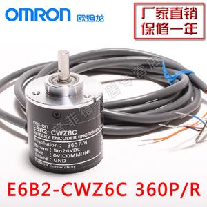 Omron/欧姆龙 E6B2-CWZ6C-360P