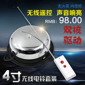 Changdian WX-100MM