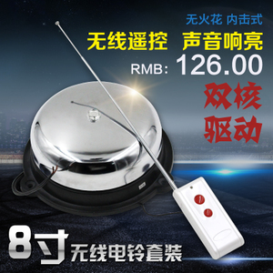 Changdian WX-200MM