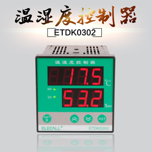 ELECALL ETDK0302
