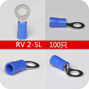 ELECALL RV2-5L
