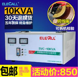ELECALL SVC-10KVA