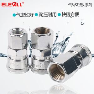 ELECALL 0030300015