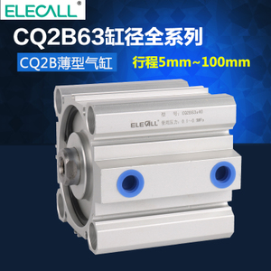 ELECALL CQ2B63