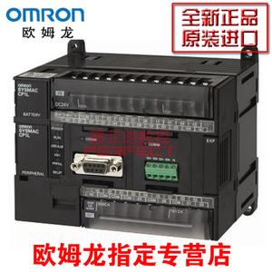 Omron/欧姆龙 CP1E-N60SDT-D