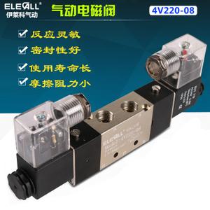 ELECALL 4V220-08