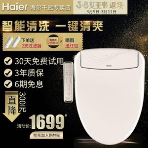 Haier/海尔 V-235JK