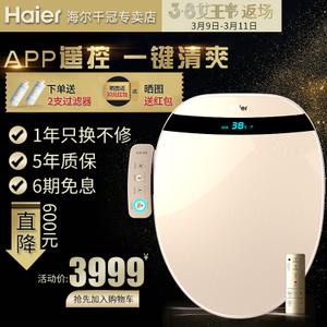 Haier/海尔 V3-E400