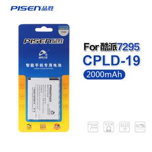 Pisen/品胜 CPLD-19-7295