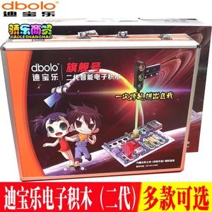 Dbolo/迪宝乐 DBL-2001
