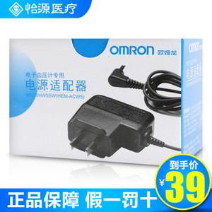 Omron/欧姆龙 60220HW5SW-HEM-ACW5