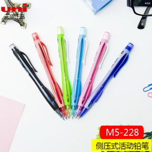 uni/三菱铅笔 M5-228