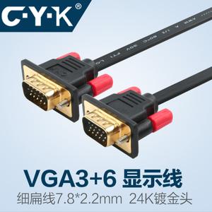 C·Y·K V01