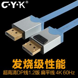 C·Y·K DP05