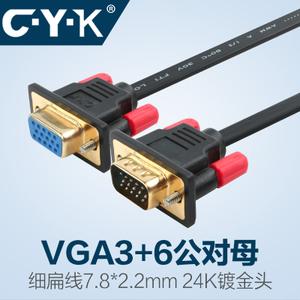 C·Y·K V02