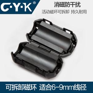 C·Y·K CZ07-000