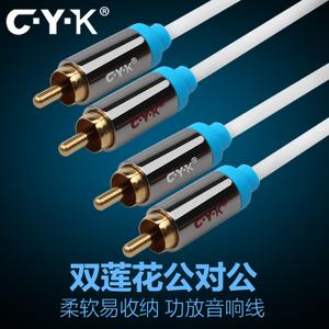 C·Y·K CX10