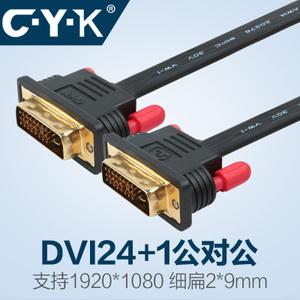C·Y·K D06