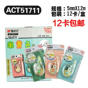 M&G/晨光 FCT51711-12