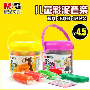 M&G/晨光 AKE04029