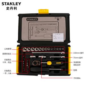STANLEY/史丹利 356.3MM