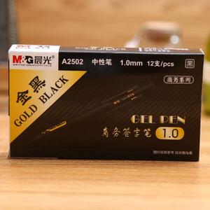 M&G/晨光 AGPA2502