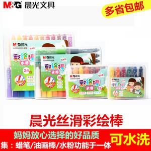 M&G/晨光 AGMW8004