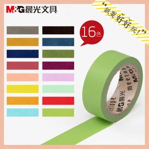 M&G/晨光 AJD97377