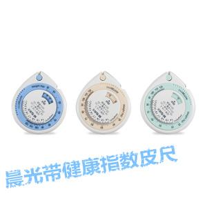 M&G/晨光 AHT99111