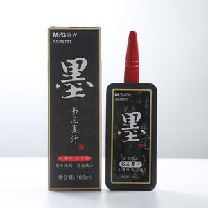 M&G/晨光 AIC46701