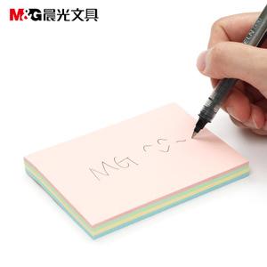 M&G/晨光 YS-11