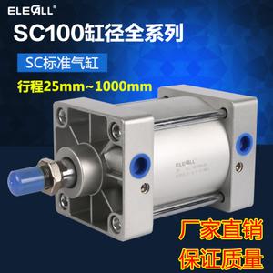 ELECALL sc100