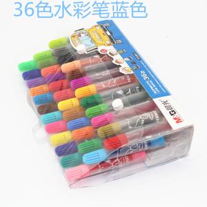 M&G/晨光 SCP90174-36