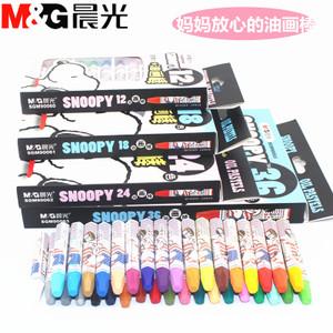 M&G/晨光 SGM90060