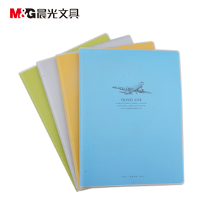 M&G/晨光 APY4B716