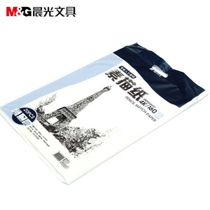M&G/晨光 APYMU635