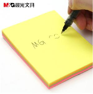 M&G/晨光 ys-62