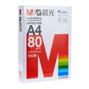 M&G/晨光 APYVQ958