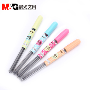 M&G/晨光 ASL-37504