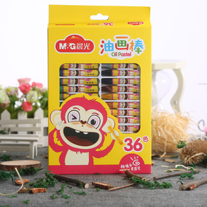 M&G/晨光 AGM90087-36
