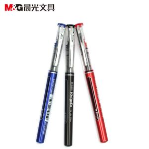M&G/晨光 ARP50901